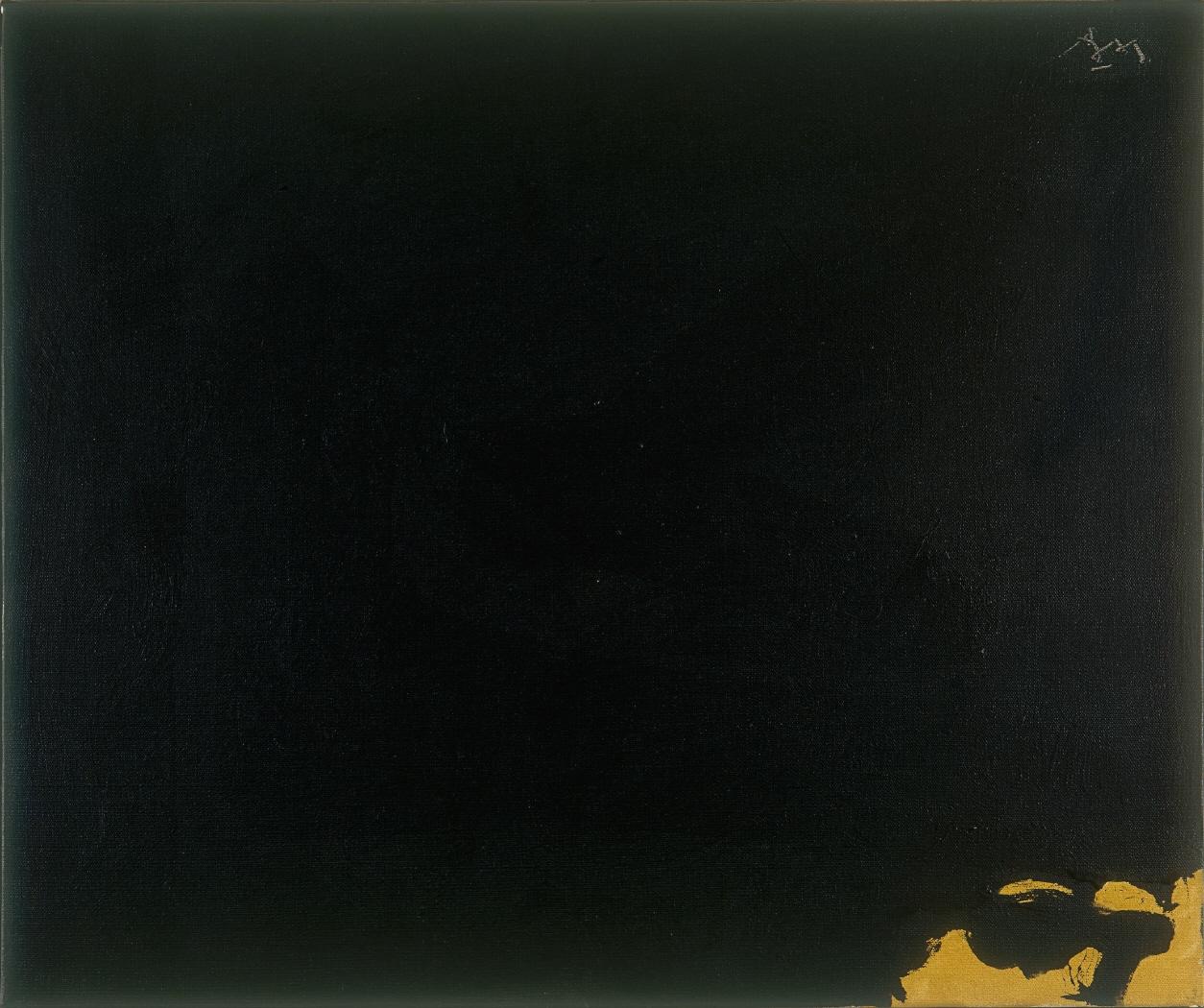 Untitled (Iberia Series), 1969