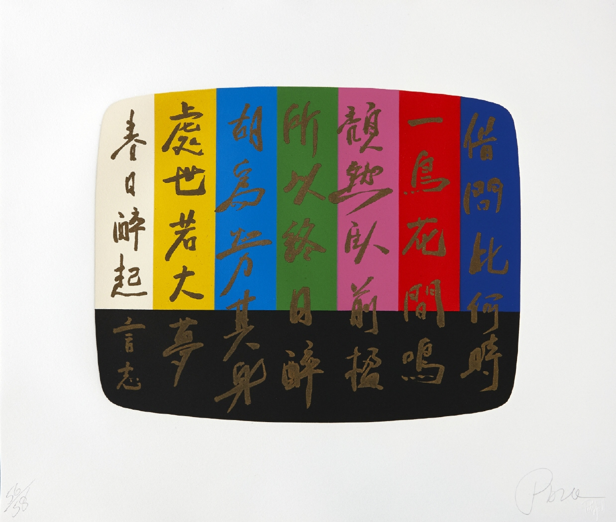 """Imagen del grabado con el título """"Li Tai Po Color Barred"""""""