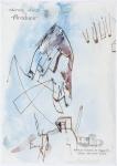 Ohne Titel (Ristorante Arciduca); Guernica