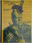 La sensorialidad excéntrica de Raoul Hausmann 1968-69. Precedida de: Optofonética 1922